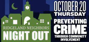 Ridgeland Neighbors Night Out 2016